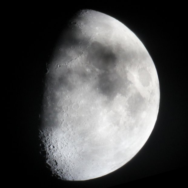What is a waxing gibbous moon?